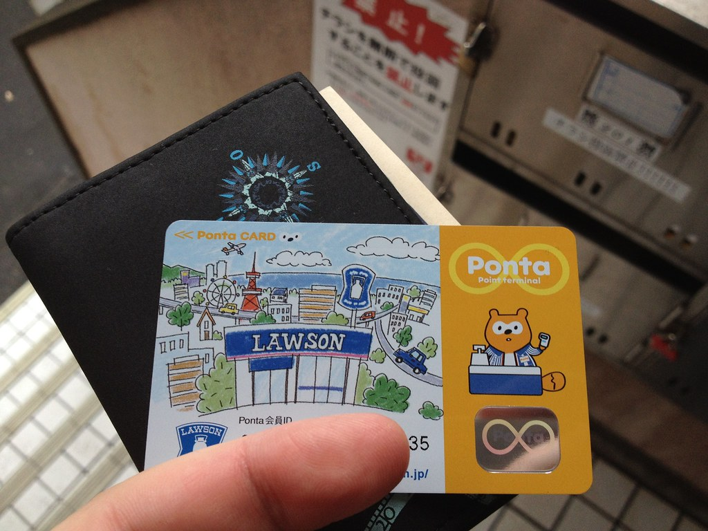 Got my own Ponta card too :D