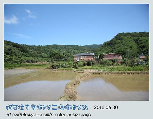 台二線濱海公路9
