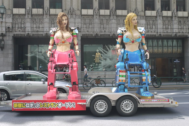 新宿南口街道