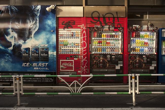 Tokyo, drink machines