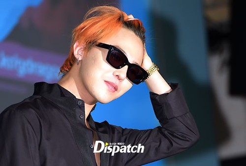 G-Dragon - Airbnb x G-Dragon - 20aug2015 - Dispatch - 09