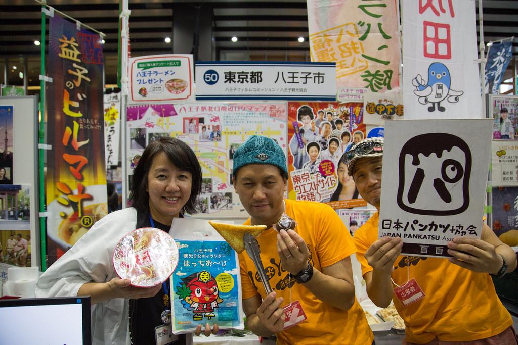全国ふるさと甲子園2016