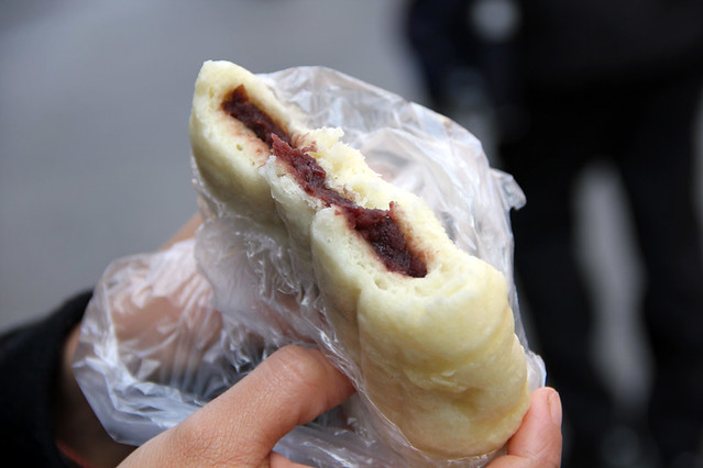 Steamed Red Bean Bun