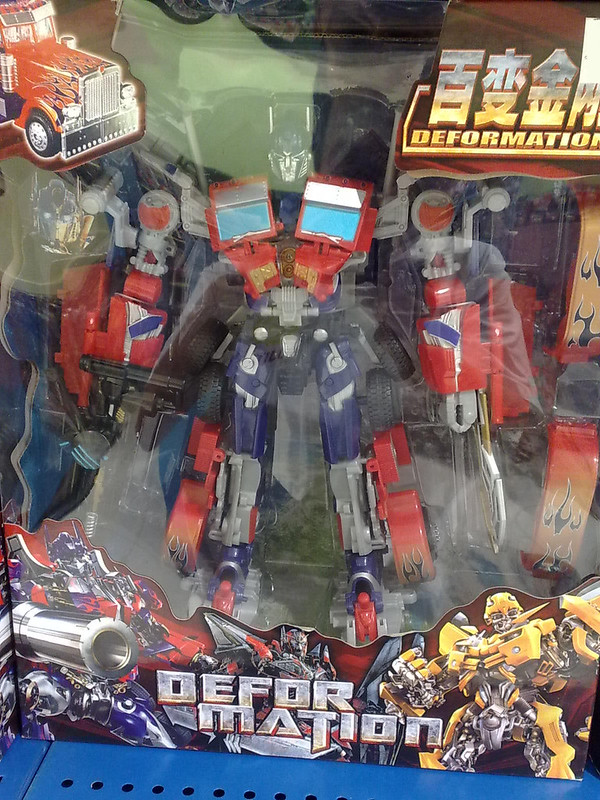 Bootleg Leader Class Optimus Prime