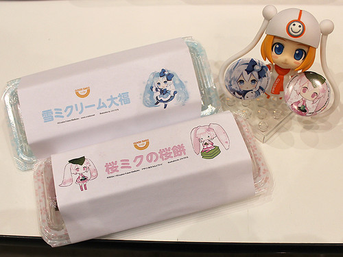Gumako and Miku merchandise