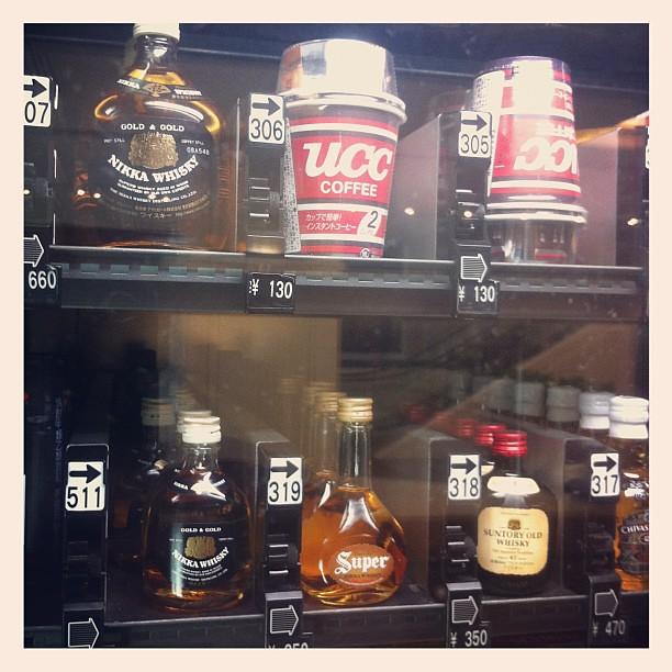 whiskey vending machine