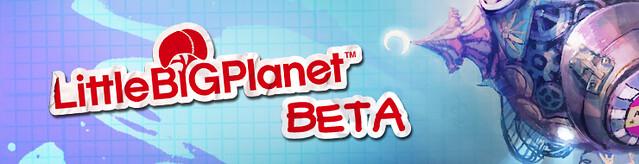 LBPVita_Beta_Banner