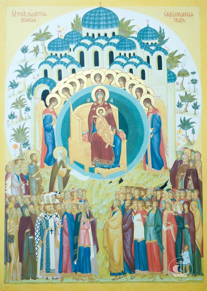 """Икона Божией Матери с расширенной иконографией """"О Тебе радуется"""""""