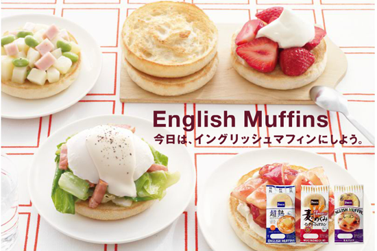 english muffin s