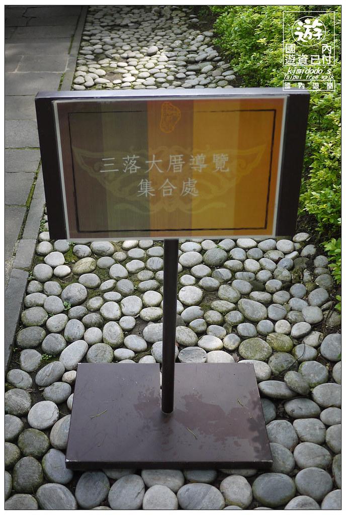板橋林家 (5)