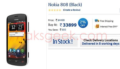 Nokia 808 PureView buy