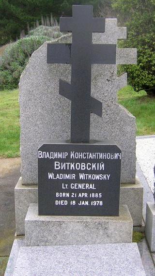 Могила генерала Витковского