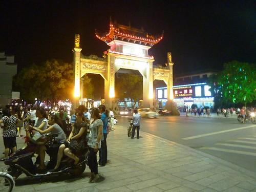 C-Hunan-Hengshan (83)