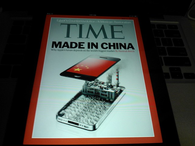 iPad로 보는 최신 타임지. 6