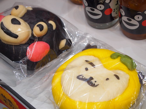 【産直】くまもん&みやざき犬3Dパン 2個(ファミマ.Com限定)