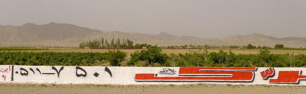shiraz-tabriz-L1030744