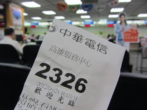 Chunghwa Telecom (Kaohsiung)