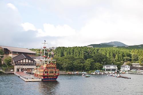 Galeón del Ashinoko