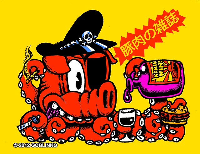 TAKO PORK OCTOPORK STICKER