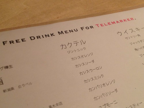Free Drink Menu for Telemarker
