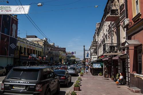 Ukraine. Kiev. Street View
