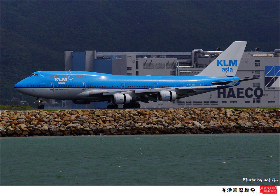 KLM Asia / PH-BFF / Hong Kong International Airport