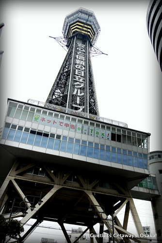 tsutenkaku-tower-osaka