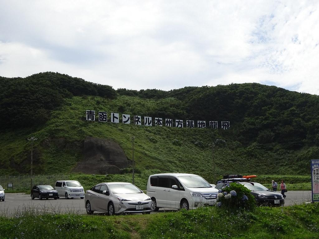 DSC04876