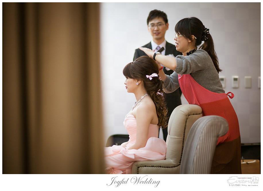 婚禮攝影 小朱爸 明勳&向榮 婚禮紀錄 中和晶宴_0158