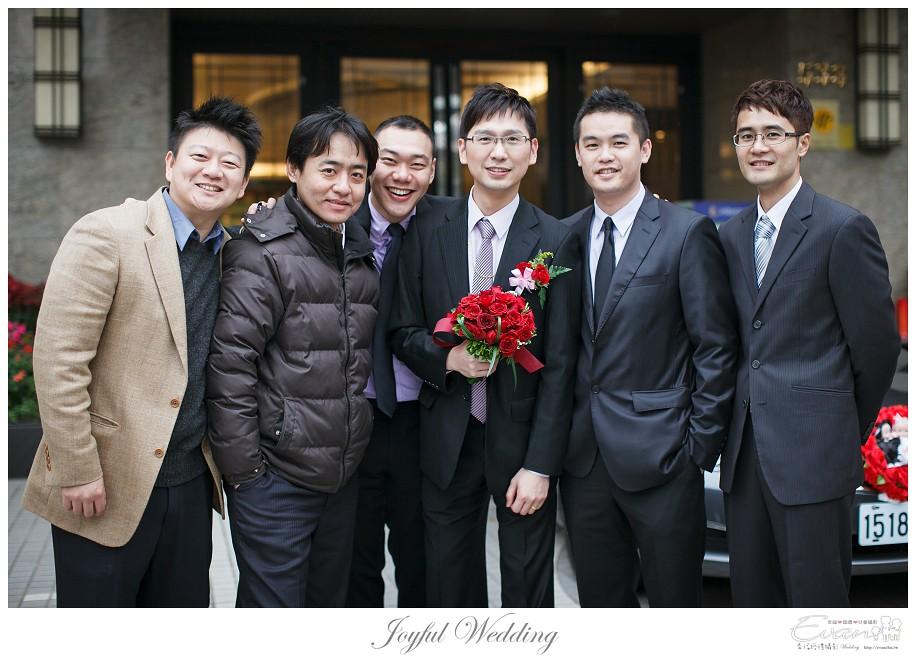 婚禮攝影 小朱爸 明勳&向榮 婚禮紀錄 中和晶宴_0064
