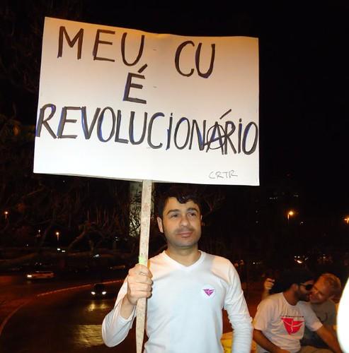 Meu cu é revolucionário, por Fabiano Camilo