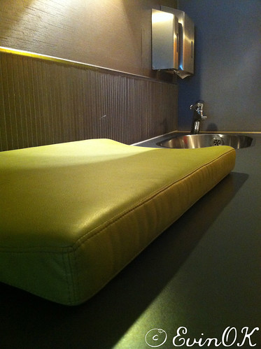 Amsterdam's Schiphol Airport Baby Lounge