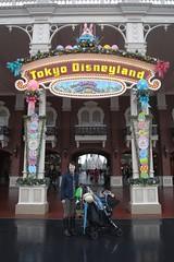Lisa and Alan go to Tokyo Disneyland