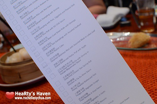 Li Li Hyatt List of Dim sum
