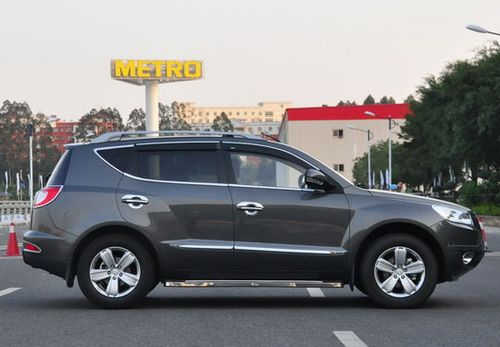Geely GX7 Review & Road Test - Appearance