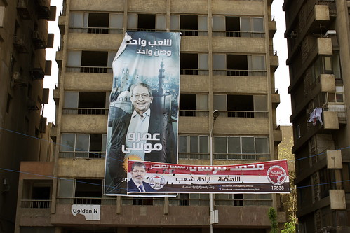 Amr Moussa billboard on Sharia Tahrir