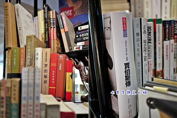 4 很有品味的書籍