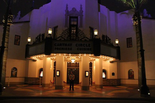 Carthay Circle Theatre at night