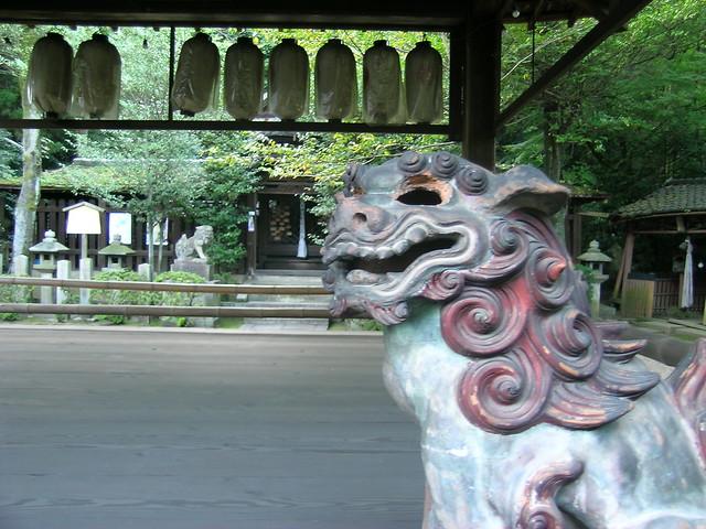 Semimaru Jinja (Shimosha), Otsu