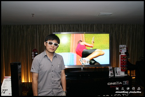 LG CINEMA 3D Smart TV Party
