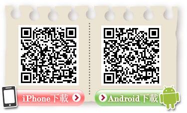 人妻日記APP_QRcode