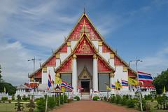 Wiharn Phra Mongkhon Bopit #1