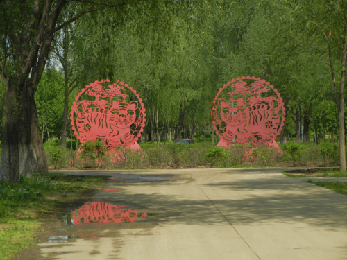 Sculpture in Park, Shenyang _ 8982