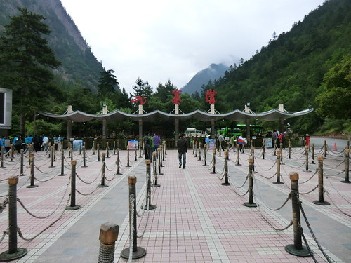 九寨溝風景区の入り口