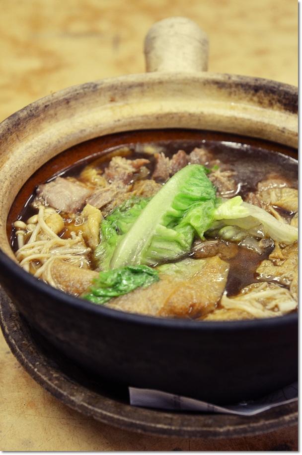 Claypot Bak Kut Teh @ Ah Ping
