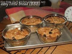 Easy Little Bread (BBB)