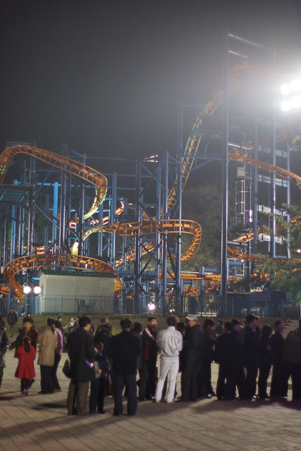 Pyongyang Kaeson Fun Fair