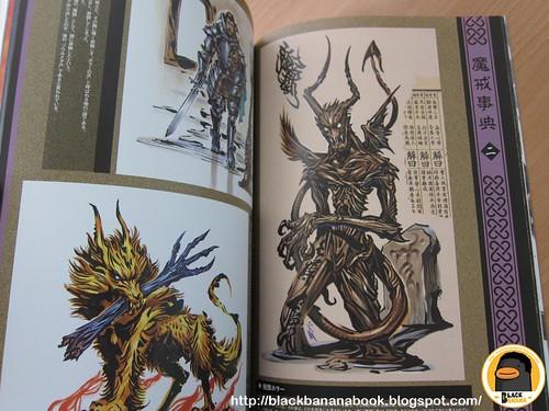 牙狼<GARO>魔戒騎士列伝 鋼の咆哮_03