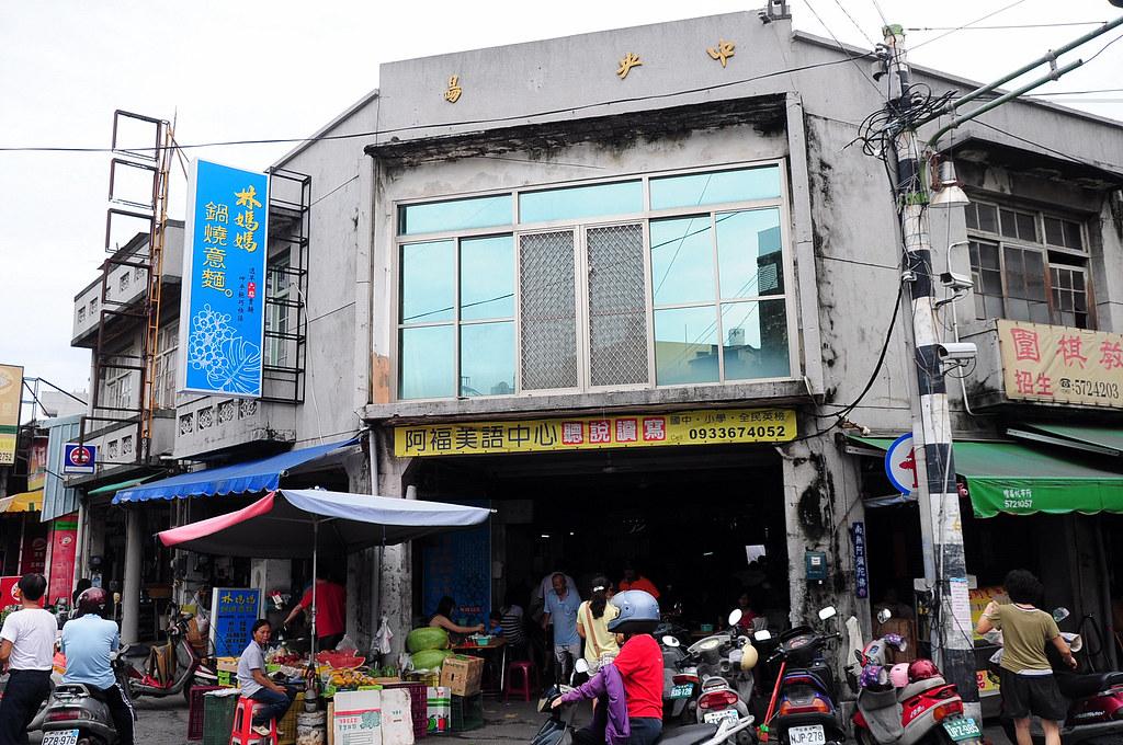 麻豆中央市場