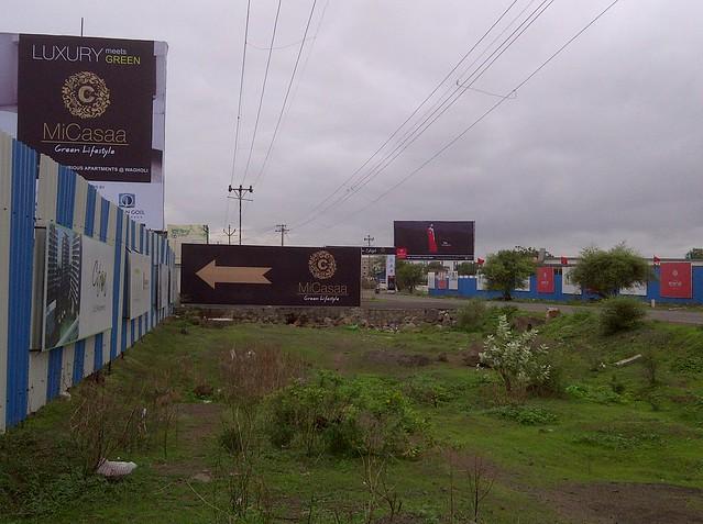 Sukhwani Scarlet, Vascon Citron & MiCasaa 1 BHK 1.5 BHK 2 BHK Flats opposite Ayurvedic College Kesnand Road Wagholi Pune 412 207
